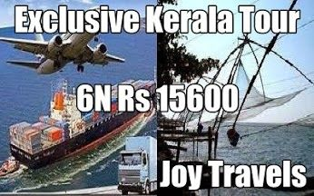 6N Exclusive Kerala Tour Package Know More http://www.joy-travels.com/package-details/78-exclusive-kerala-tour