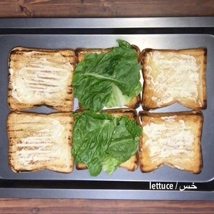 أفنان الجوهر On Instagram أسرع وأسهل ساندوتش تنفع كوجبة فطور او عشاء للي يحبوا الخفايف جربوه لذيذ المقادير علبة تونة ت Yummy Food Food Yummy