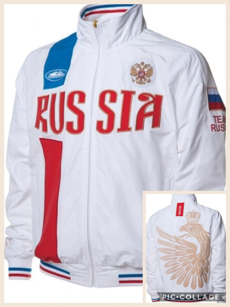 Best 25+ Olympic Clothing Images On Pinterest