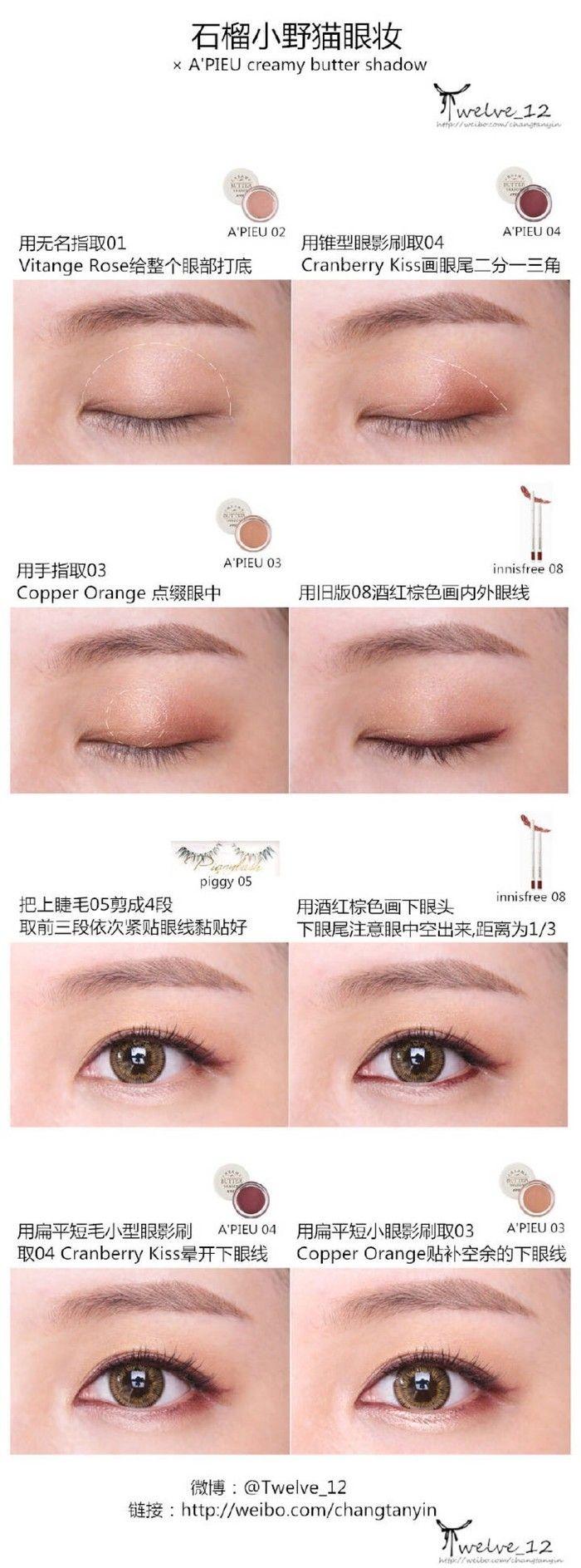 Sexy eye make up                                                       …