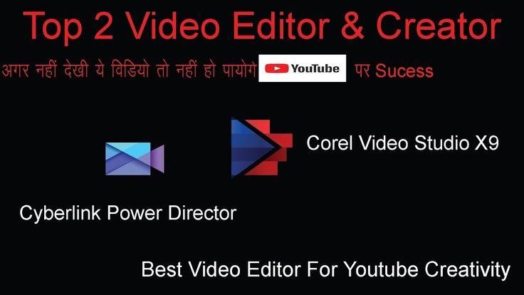 Top 2 Video Editor December 2017