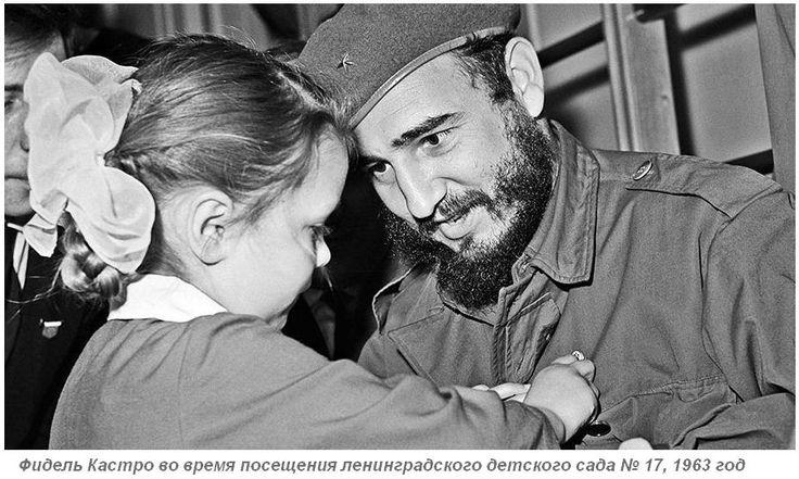 Фидель Кастро умер. 25 ноября 2016 г., Сантьяго-де-Куба, Куба. Лидер кубинской революции Фидель Кастро умер в возрасте 90 лет.