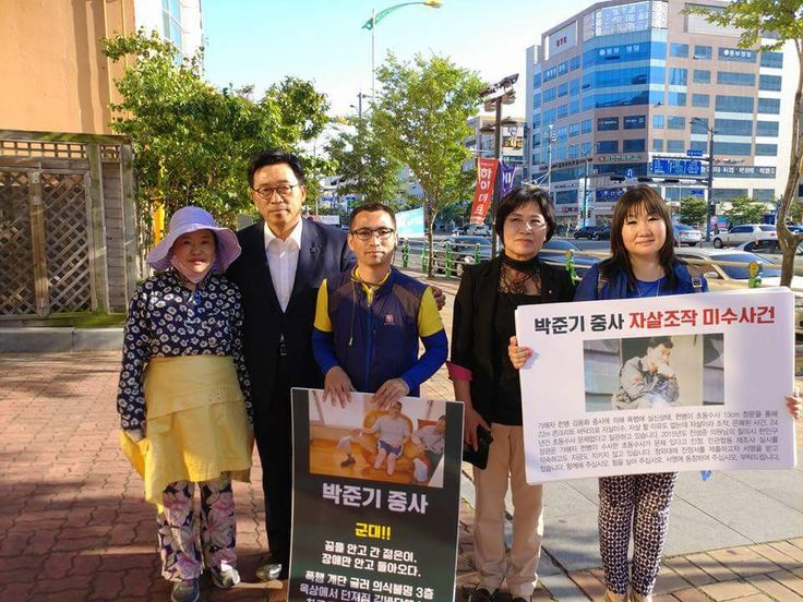 Blue House: Military and Civil Investigation of Sergeant Park to Restart < 청와대 : 박중사 사건을 재 조사 하라! > | 코리일보 | CoreeILBO