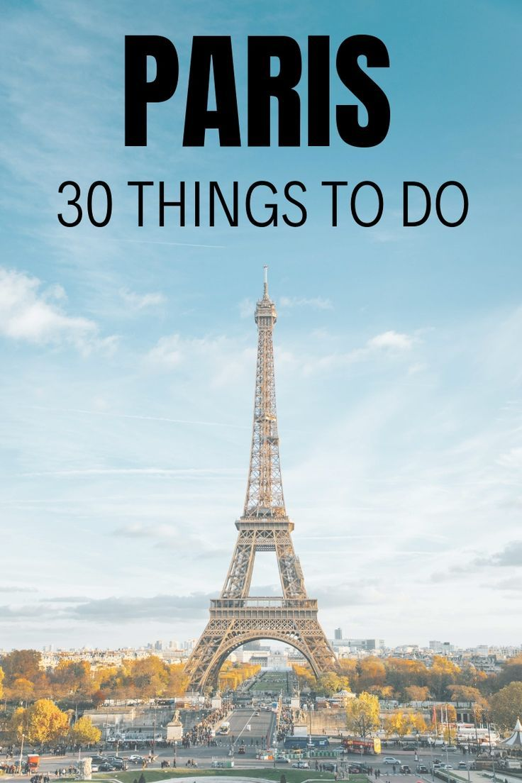 Paris France Vacation Guide Things To Do In Paris 4 Days In Paris Europe Travel Paris Travel