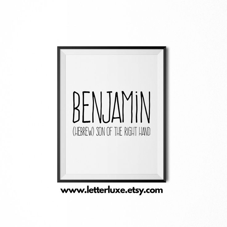 95 best baby name ideas images on pinterest kid names and printing benjamin name meaning art printable baby shower gift nursery printable art digital print nursery decor typography wall decor negle Choice Image
