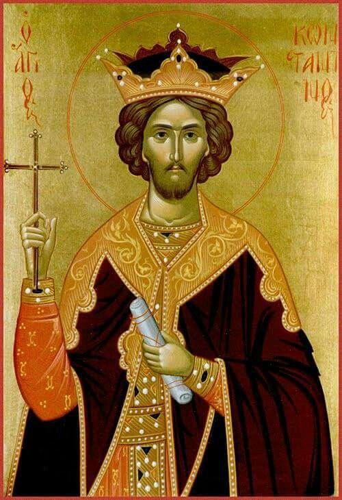 Αγ.Κωνσταντινος Ο Ισαποστολος (272 - 337), ___may 21     (St. Constantine the Great