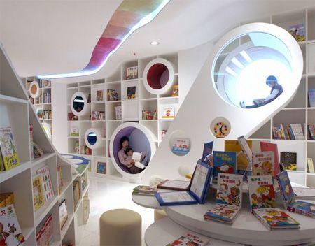 Kids Republic bookstore (Bejing)