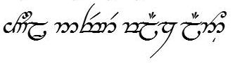 """You will never walk alone."" in J.R.R.'s Tolkein's elvish language in Lord of the Rings"