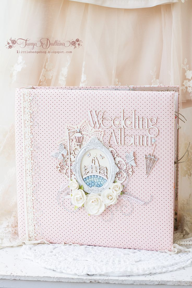 """Вдохновение: Свадебный альбом """"You and Me"""" + приятные новости!!..."""