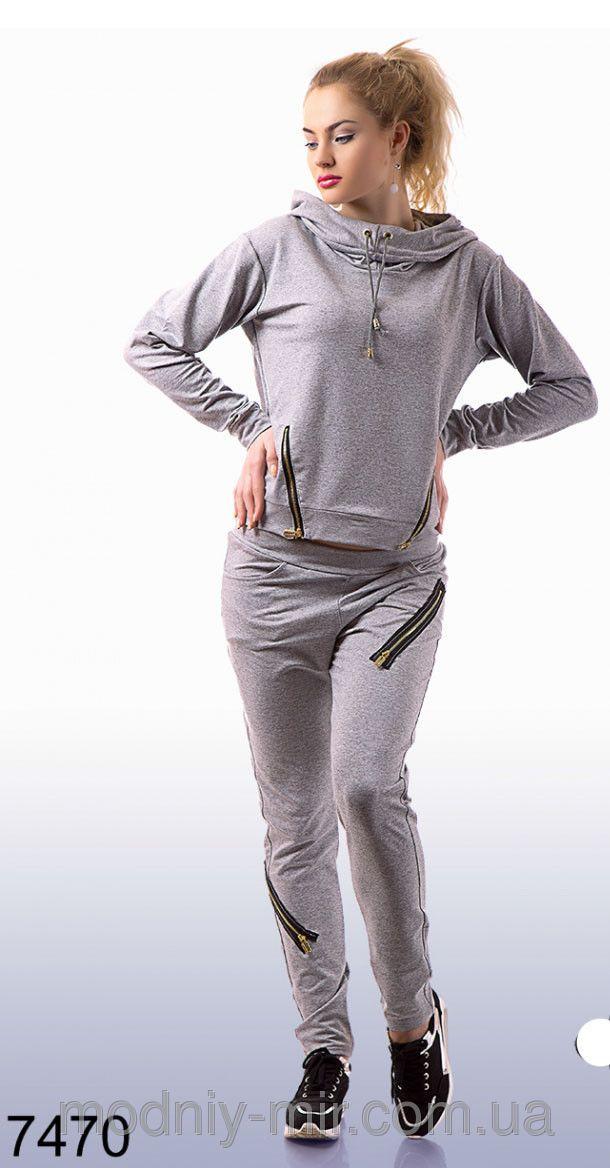 Спортивные костюмы женские Харьков — купить в интернет магазине одежды Модный Мир. Цены