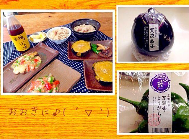 千尋さんから送ってきた食材でお昼ご飯に食べましたo(^▽^)o  豪華なお昼になりました。  今日は旦那さんは夜勤で…明日から私も遅番なので…新鮮なうちに頂きました。  ⚪︎加茂ナスの田楽 ⚪︎タラのソテー (万願寺とうがらし・トマト・山芋・柚子ポンの具ダレにして) ⚪︎タコめし  千尋さん…京都の香り出てます❓ (≧∇≦) 万願寺とうがらし…上品な辛さで美味しい〜具タレにして頂きましたo(^▽^)o  旦那…めちゃ感激してました〜(*^^*) - 67件のもぐもぐ - 京都なお昼ご飯♪2014.04.21 by ラパンママ