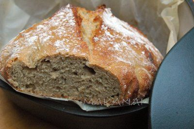 Faire son pain en 10 minutes par jour : ça marche!! - MakanaiMakanai
