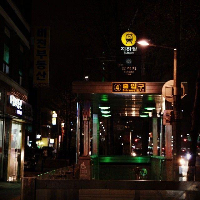 csh153 / #삼각지역#4번출구#지하철#subway#city#seoul#서울#야경#nightview#nx200 / 서울 용산 한강 / 2014 01 26 /