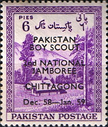 Pakistan 1958 Scouts National Jamboree Set Fine Mint SG Scott 101 Other Asian and British Commonwealth Stamps HERE!