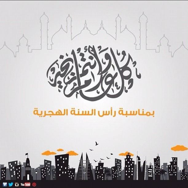 كل عام و الأمة العربية و الإسلامية بخير