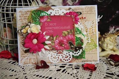 """ЯрСК: СП """"Дарите женщинам цветы"""". Этап ВТОРОЙ"""