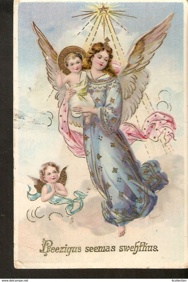Old EAS Import Old Christmas New Year posted postcard 1920s Angels Singing Angel Engel Jesus Birth gilded embossed name
