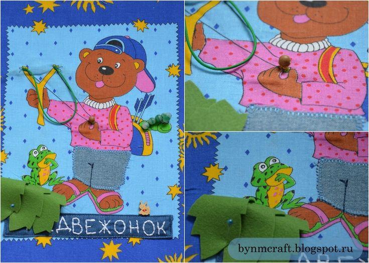 """Книжка """"Веселый зоопарк"""" и галерея развивающих книжек :: С улыбкой на лице!"""