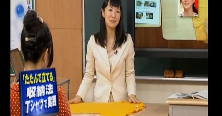 Ecco Marie Kondo all'opera… i suoi tutorial su come piegare le cose… spiega ad una classe come piegare magliette felpe e pantaloni… oppure… La Marie che va a riordinar...