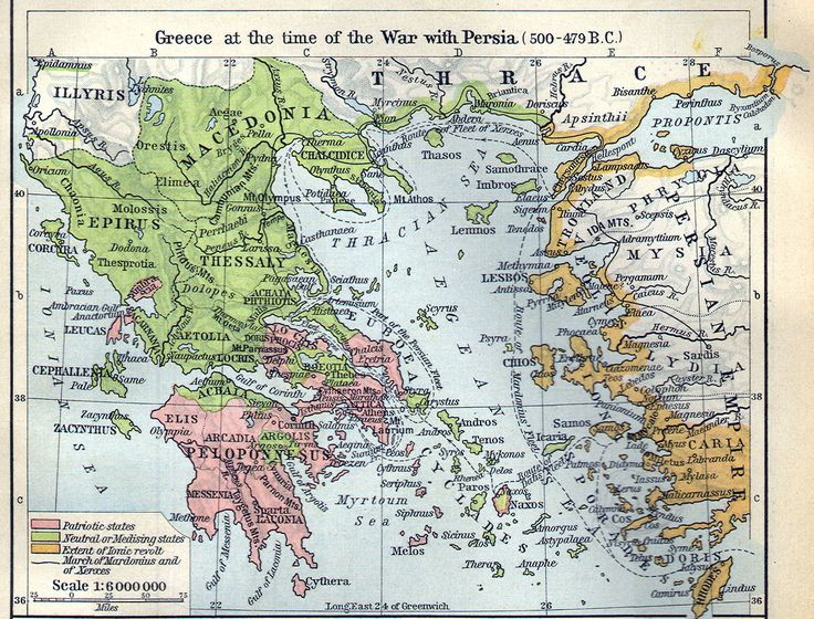 greece persia wars essay Compare and contrast essay greece and persia - top reliable and trustworthy academic writing aid entrust your assignment to us and we will do our best for you no.
