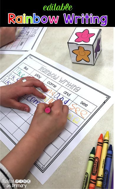 Rainbow writing is a simple, yet fun sight word writing activity. With this editable version, you can add your own words!