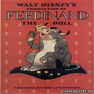 Бык Фердинанд \ Ferdinand the Bull (1938) смотреть мультфильм онлайн - 27 Октября 2011 - Мультляндия: все мультфильмы онлайн и сказки планеты