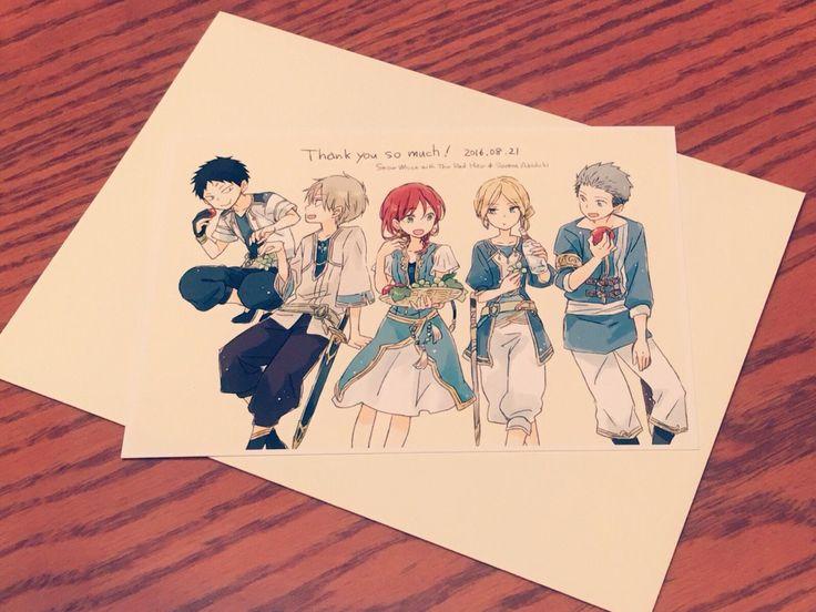 Akagami no Shirayukihime/Snow white with the red hair anime and manga || Zen Shirayuki Mitsuhide Kiki Obi