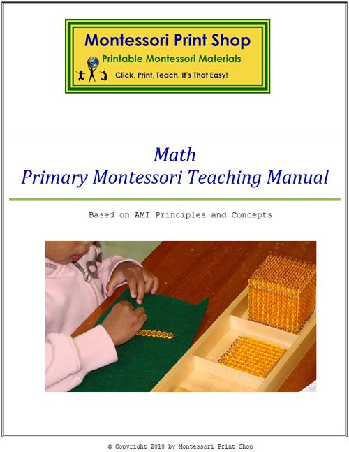 Check out http://montessoriprintshop.com!  A sequential layout with pictures and the correct order for presentation of the Montessori math lessons. Visit our Montessori store for printable Montessori math cards and other Montessori materials.
