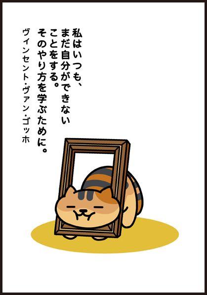 KinNeko_2015061903