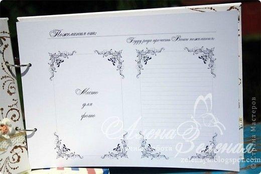 свадебный альбом для пожеланий распечатка: 15 тыс изображений найдено в Яндекс.Картинках