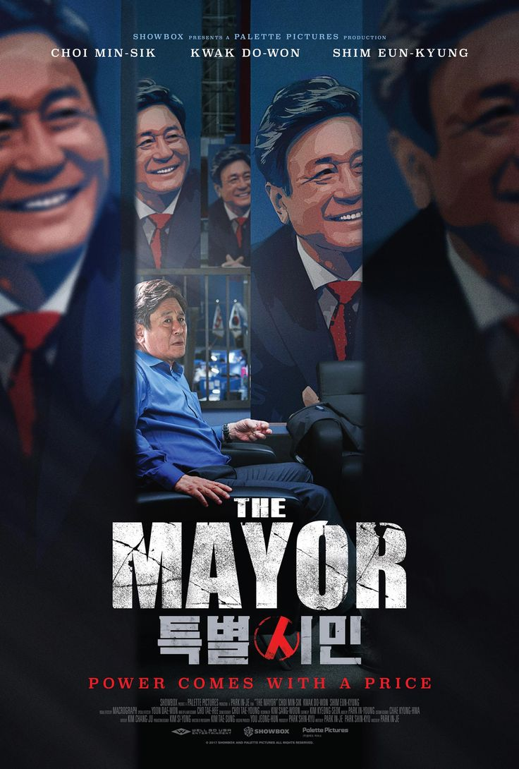 The Mayor 2017 Film #ChoiMin-Sik, #FilmIzle, #Fragmanlar, #Hatici, #TheMayor https://www.hatici.com/the-mayor-2017-film  The Mayor 2017 Film; Politika dünyasında herkesin elleri kirleniyor, iki saatlik filmde Seul belediye Başkanı Byeon Jong-gu (Choi Min-sik) için de durum farklı değil. Kendisini cumhurbaşkanlığına aday gösterecek... - hatici