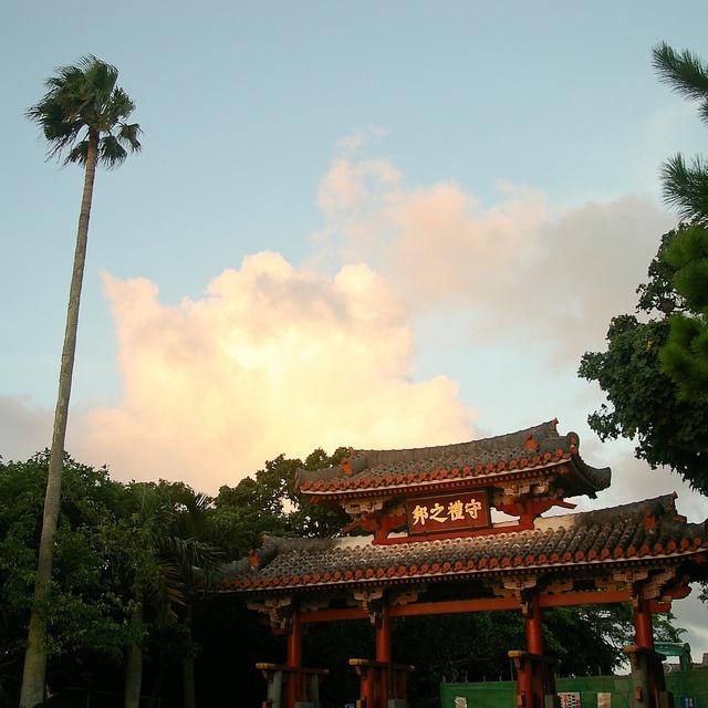 Shuri Castle  Naha City, Okinawa, Japan