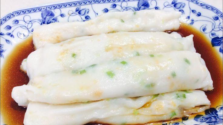how to make smooth thin  soft dim sum chee cheong fun