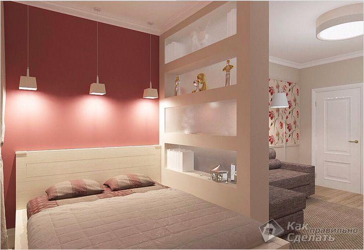 Картинки по запросу перегородки в комнате из гипсокартона фото