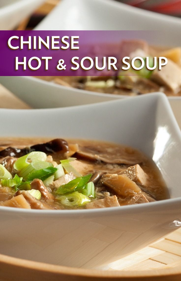 Hot and sour broth is the key to the delicious, bold flavors in this Chinese Hot & Sour Soup recipe. It'll transport your taste buds with every bite!