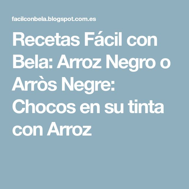 Recetas Fácil con Bela: Arroz Negro o Arròs Negre: Chocos en su tinta con Arroz