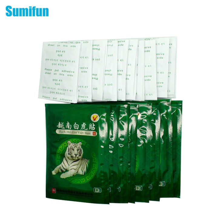 64Pcs Original White Tiger Balm+20Pcs Kinoki Detox Foot Pad Patch Tens Stress Relief Help Sleep Body Foot Massager D0005