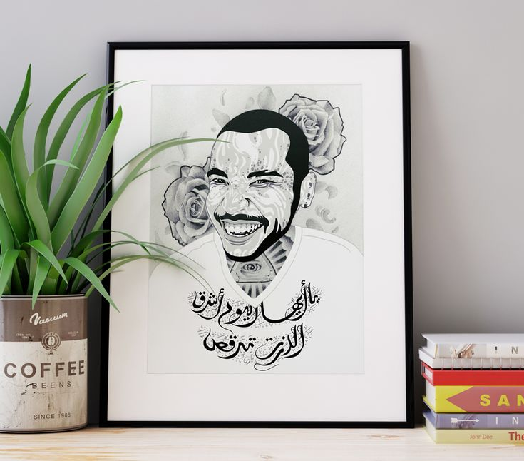 """Frank. A Smiling Guy. Tattoo elements and Diwani Jali calligraphy. An illustration combining elements of vector graphics, calligraphy and tattoos.  The arabic text is in Diwani Jali calligraphy and says """"O day, arise! The atoms are dancing."""" It is a line from a wonderful poem by Rumi which i found watching a movie called Bab'Aziz #arabic #roses #smile #young #guy #male #lilb #frame #dynamic #lines"""