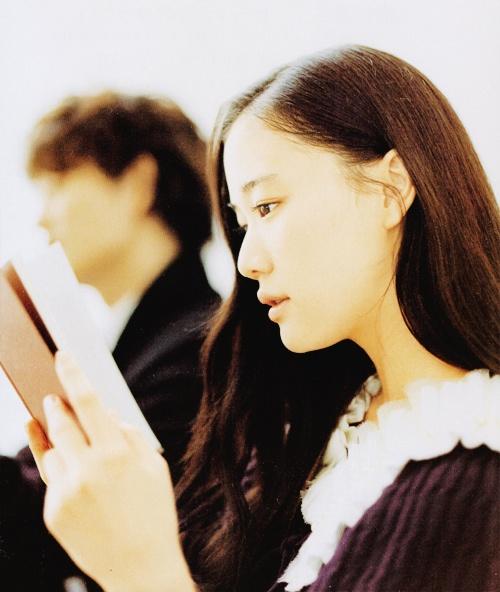 10 best Famous Yu Aoi images on Pinterest | Yu aoi, Mori ...