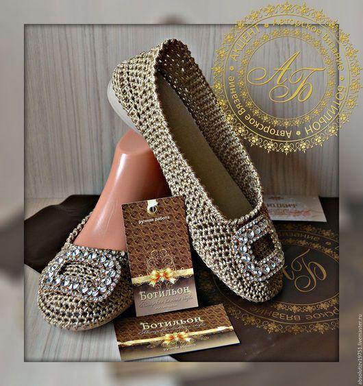 Обувь ручной работы. Ярмарка Мастеров - ручная работа. Купить ....Лодочки...Синтия..цвет-тёплый песок.... Handmade. Бежевый, балетки