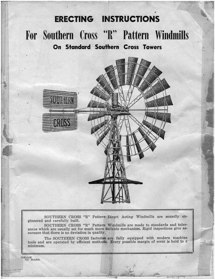 Southern Cross 'R' Pattern Windmill Erecting Instructions Manual 28 pages on CD | eBay