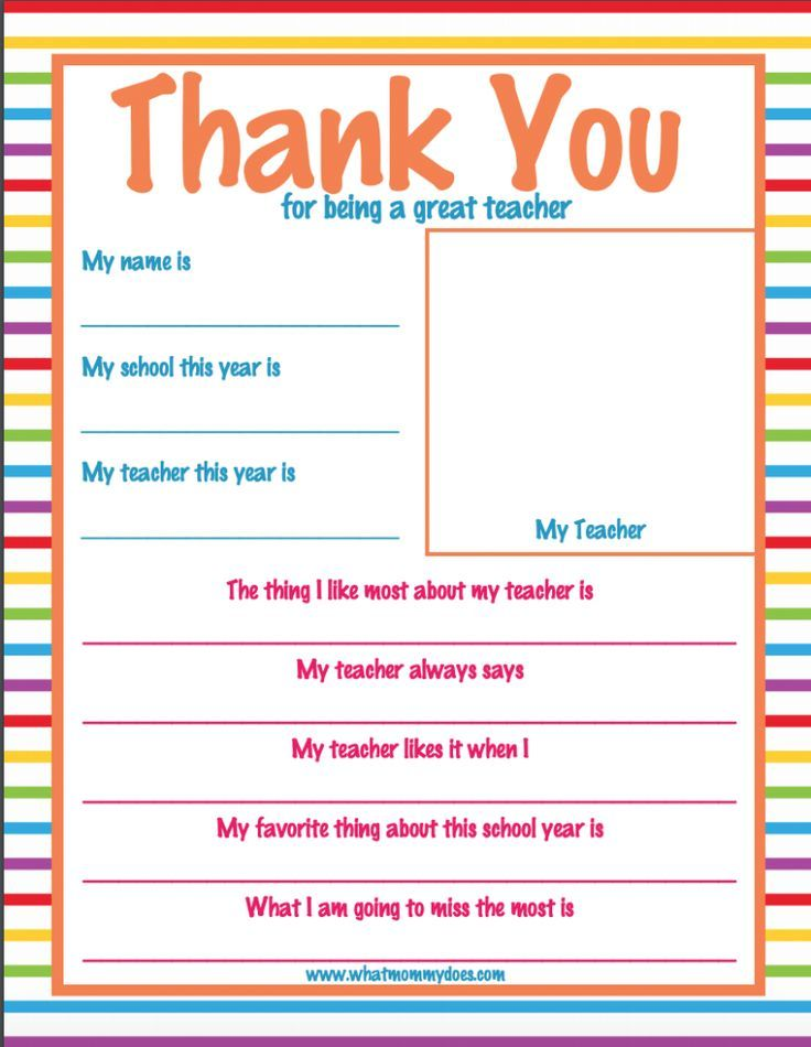 photograph relating to Thank You for Being a Great Teacher Printable identify Instructor Appreciation 7 days Thank Yourself Letter Tremendous Lovable