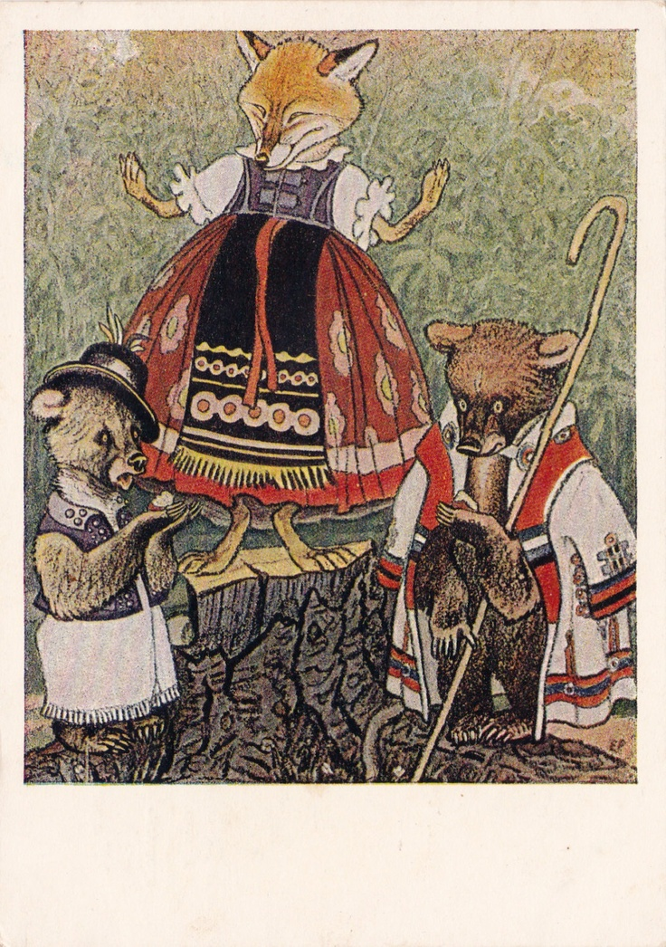 "Postcard Illustration by Rachev for Hungarian Folk Tale ""Two Greedy Bears"" - 1955"