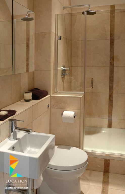 ديكورات حمامات صغيرة المساحة 50 تصميم حمامات مودرن بأفكار رائعة جدا Small Bathroom Remodel Bathroom Layout Small Space Bathroom
