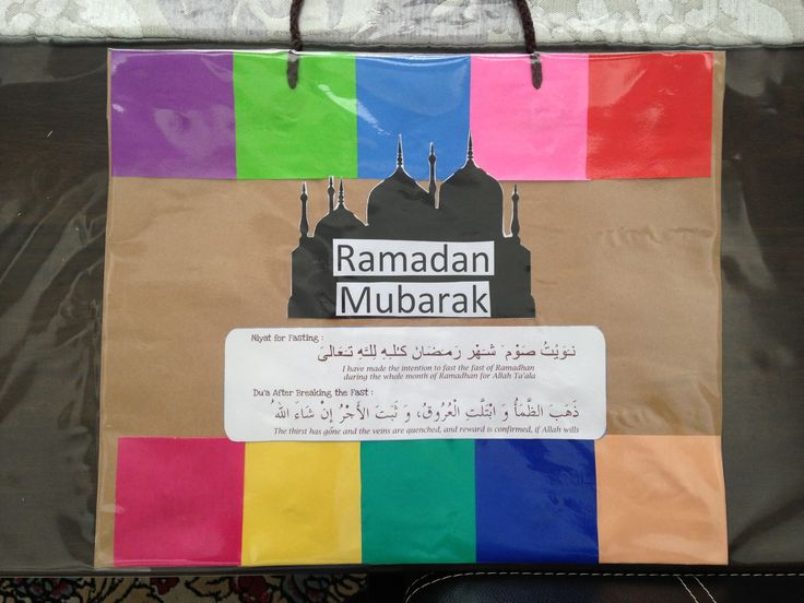 Niat puasa for Ramadan poster made using a paperbag