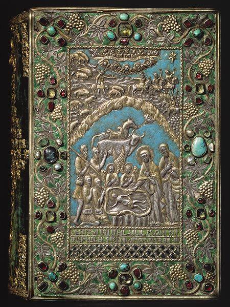 Astuatsatur Shahamir. Silver covers for a gospel (16.99) | Heilbrunn Timeline of Art History | The Metropolitan Museum of Art