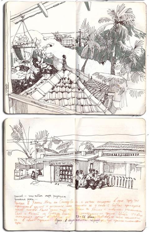 Travel sketches by Gleb Solntsev