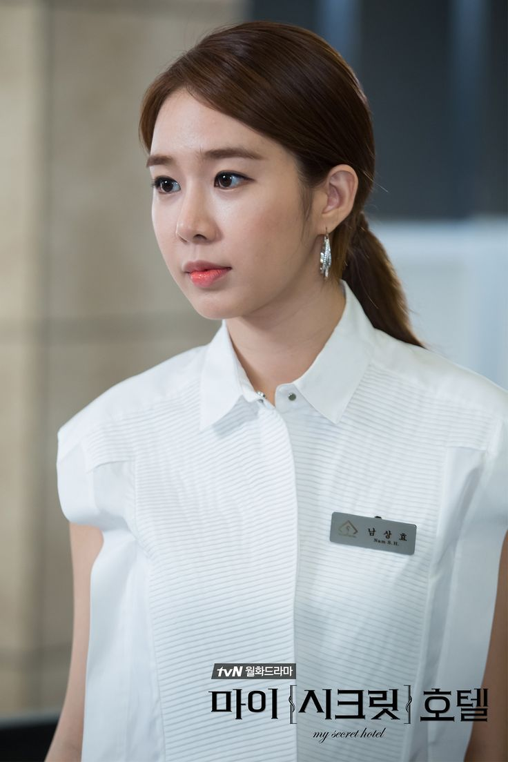 Yoo In Na (My Secret Hotel)