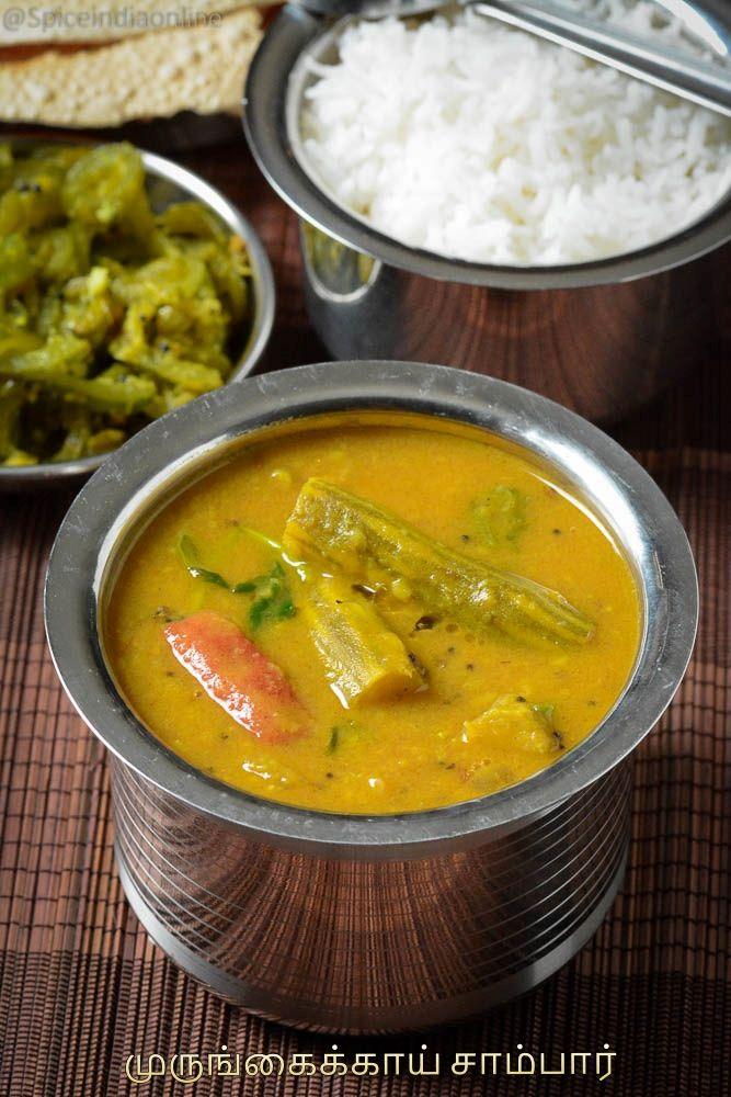Sambar recipe – Murungakkai Sambar- Easy Drumstick Sambar – முருங்கைக்காய் சாம்பார் – Spiceindiaonline