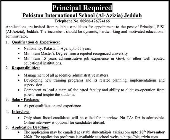 Principal Vacant Position At Pakistan International School Al Azizia Pisj Jeddah Jobs 2020 International School School Website Jeddah